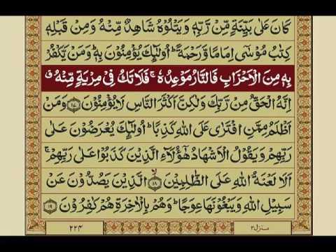 Download Quran Para10 30 Urdu Translation Video 3GP Mp4 FLV