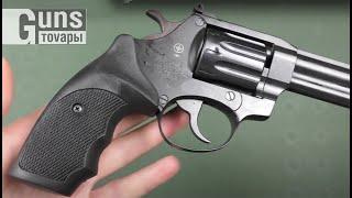 """Револьвер SNIPE 6"""" пластик от компании CO2 - магазин оружия без разрешения - видео"""