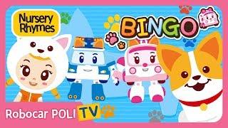 Bingo | Robocar POLI | Nursery Rhymes