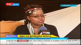 Afrika Mashariki: Wiki ya biashara yaandaliwa KICC