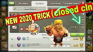 HOW TO JOIN A CLOSED CLAN IN COC.II TIPS & TRICKS COC.....2020