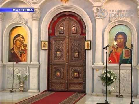 В каком храме в москве мироточит икона