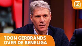 Marco van Basten: 'Vreemd dat PSV wegloopt van de sportieve uitdaging' | Rondo 24/01/2021