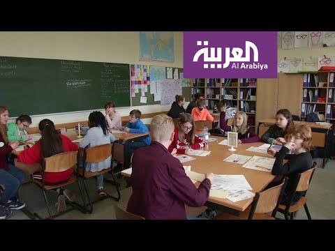 العرب اليوم - شاهد: الذكاء الاجتماعي أحد أهم الشروط من أجل التفوق