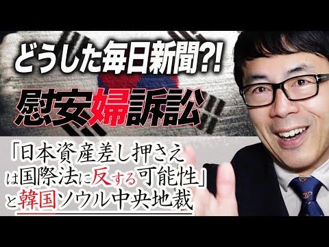 youtube-社会・政治・ビジネス記事2021/04/20 23:23:05