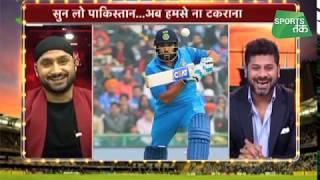 Asia Cup 2018: वसीम अकरम और हरभजन ने की रोहित शर्मा की तारीफ, पाकिस्तान टीम की धज्जिया उड़ाईं