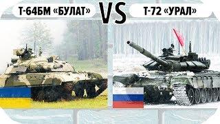 Как украинский танк Булат победил россиян на поле боя - Секретный фронт, 09.09