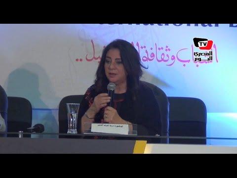 درية شرف الدين: يجب أن يكون الملجأ الأول للمواطن الإعلام المصري