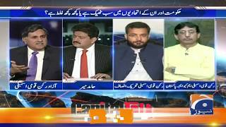 Capital Talk | Hamid Mir | 21st November 2019
