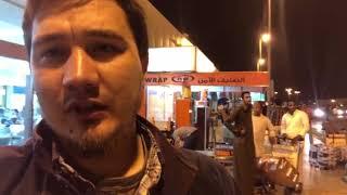 preview picture of video 'السفر الى روسيا تكملة٢'