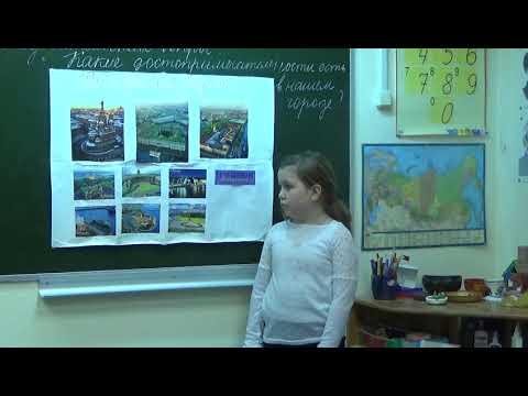 """04.12.17 """"Достопримечательности моего города"""", проект, Храмцова Алина, 2 класс"""