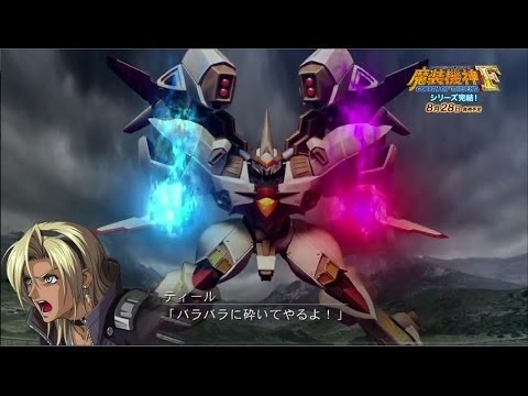 Super Robot Taisen OG Saga Masou Kishin F Coffin of the End Playstation 3
