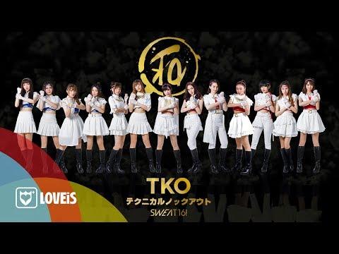 "Lyrics""TKO"" by Sweat16! | ดึงดูดใจ Deungdutjai"
