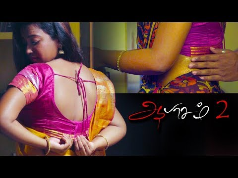 New Tamil Short Film  - A Pasam - 2 [ 2019 ] | Tamil Latest Short Film | Exclusive !!!