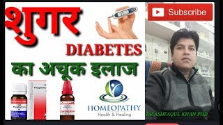 r40 homeopathic medicine reviews - Free video search site