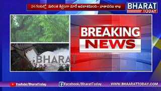 Heavy Rains in Telangana and AP | Increase In Next 48 Hours