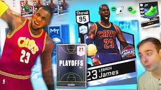 NBA 2K17 My Team WE GOT DIAMOND LEBRON JAMES?!?! HE HAS A DIAMOND SHOE!