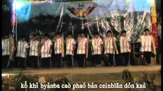 07 Swinisu Bonrao Cutan