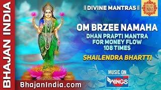 Download Video Shreem Brzee from Blue Ridge MP3 3GP MP4 (08:52)