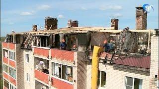 В Панковке продолжаются восстановительные работы в пострадавшем от пожара многоквартирном доме