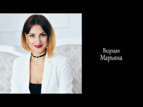 Мар'яна WOW, відео 5