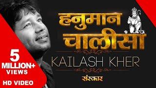 Hanuman Chalisa Full | Animated Video Song & Lyrics | Full HD