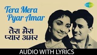 Tera Mera Pyar Amar wth lyrics | तेरा मेरा   - YouTube
