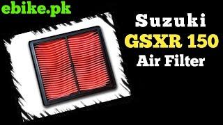 Suzuki GSXR 150cc Air Filter Price in Pakistan at ebike.pk