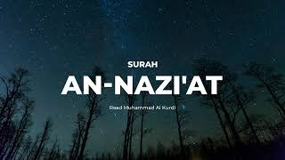 we start with the name of Allaha