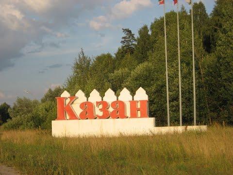 Казань достопримечательности города и окрестности