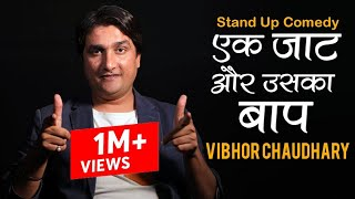 Jaat & His Father।। Vibhor Chaudhary।। Standup Watch & Review।।
