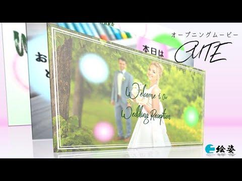 結婚式オープニングムービーが作れる!制作も行います 映像制作のプロがコスパ良く提供いたします|O-CUTE イメージ1