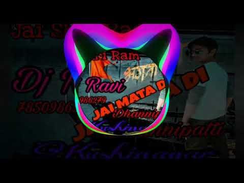 Bola Ye kanwariya DJ Ravi vibrate mix