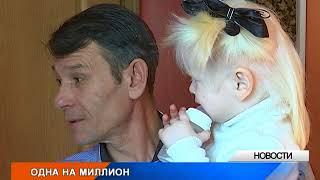 В Уральске живет девочка- альбинос