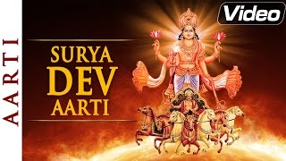 Surya Dev Aarti with Hindi Lyrics
