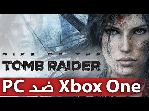 مواجهة خاصة الـPC ضد Xbox One و لعبة Rise of The Tomb Raider