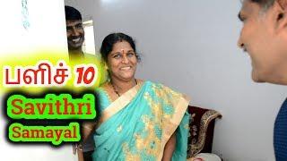 பளிச் 10 - Episode - 1 / Savithri Samayal / Palich 10