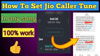 How to Set any song As jio tune | Unavailable song ko Jio tune me set kaise kare jio saavn me