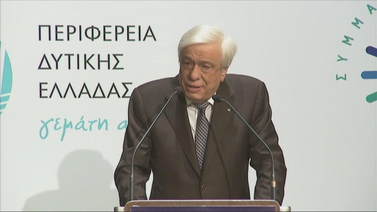 Διεθνές συνέδριο «Συμμαχία για την Επιχειρηματικότητα και Ανάπτυξη στη Δυτική Ελλάδα»