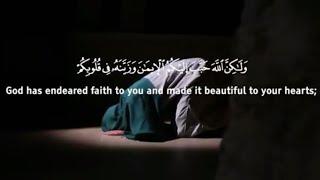 Best Quran Reciters - मुफ्त ऑनलाइन वीडियो