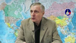 Пякин В.В. от 21 февраля 2017 г.«Вопрос — Ответ» Геополитика! Думайте и Решайте САМИ!