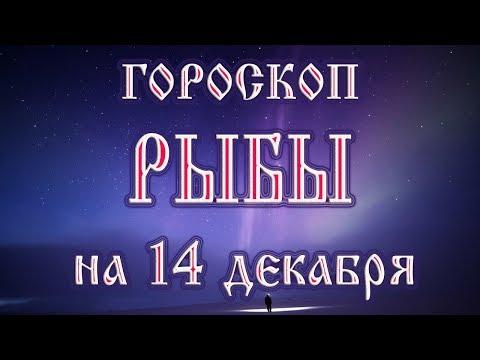 Гороскоп девы на 24 августа 2016