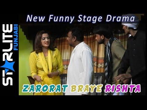 Zarorat Braye Rishta | Payal Choudhary | Funny Stage Drama Clip 06 | Latest Stage Drama 2019