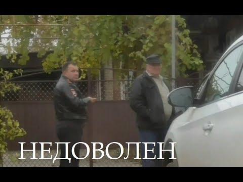 Скрывающийся начальник ОГИБДД появился и нарушил ПДД