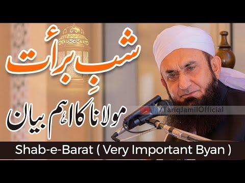 Shab e Barat Latest Bayan Tariq Jameel