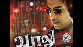 Darling Video Song- Vaalu