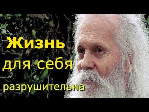 Это должен знать каждый православный! - архимандрит Виктор (Мамонтов)