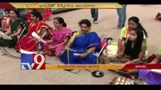 NRIs celebrate Hevalambi Nama Samvatsara Ugadi in Dallas – USA
