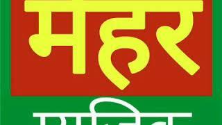 Mewati New Songs 2018 || Serial Number-4322//Singer-Sahin