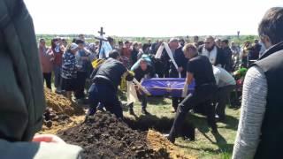 Похороны Артёма в с. Солдатское